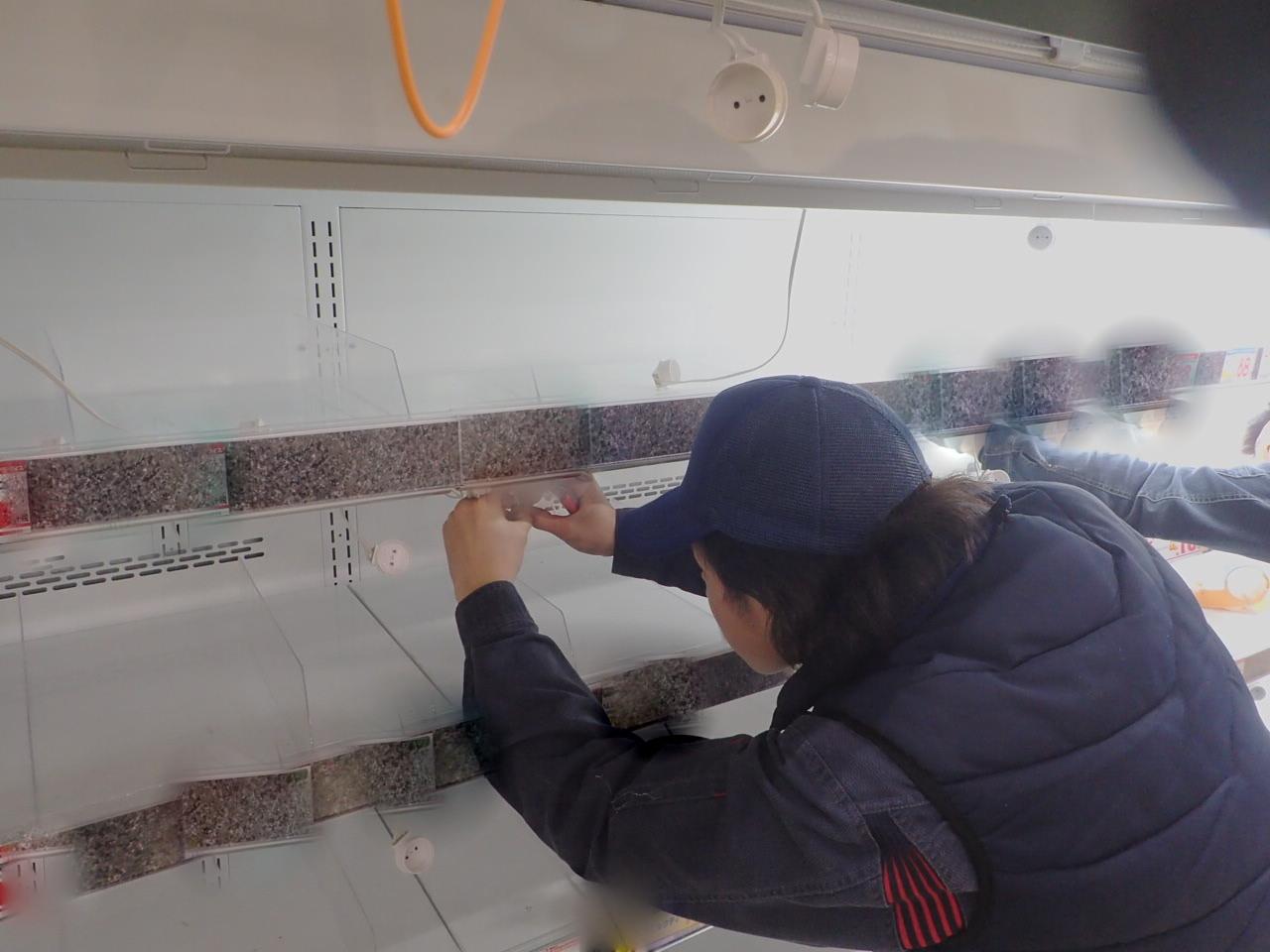 冷ケース 照明LED改修工事