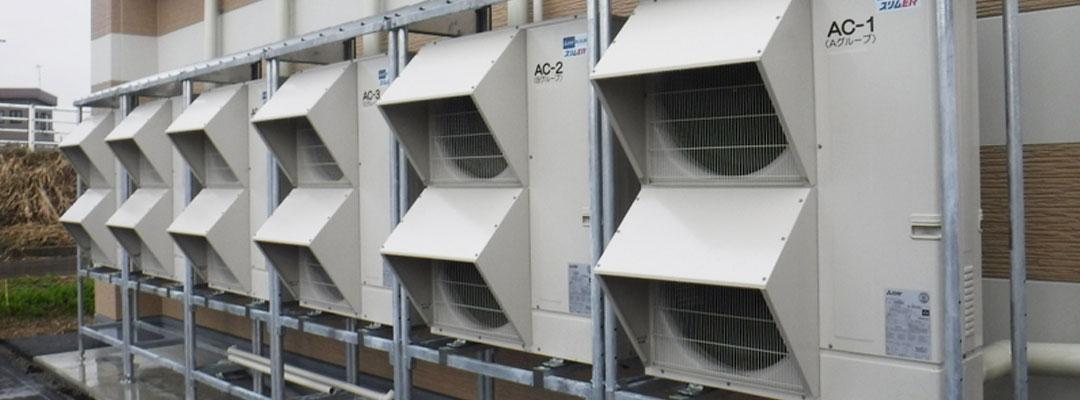 ヒサキメンテナンスの空調設備工事・換気設備工事